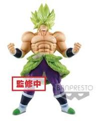 DragonBall Super Movie: Broly Super Power Figure