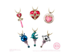 Little Charm Sailor Moon 2