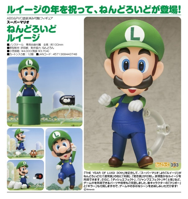 393 - Luigi