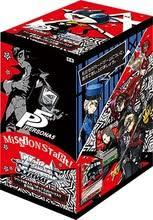 Persona 5 - Booster box