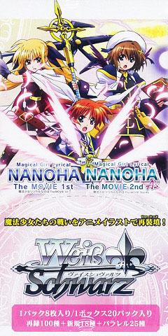 Mahou Shoujo Lyrical Nanoha The MOVIE 1st & 2nd As Booster Box