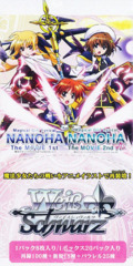 Mahou Shoujo Lyrical Nanoha The MOVIE 1st & 2nd A's Booster Box