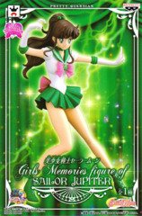 Pretty Guardian: Girls Memories figurine of Sailor Jupiter