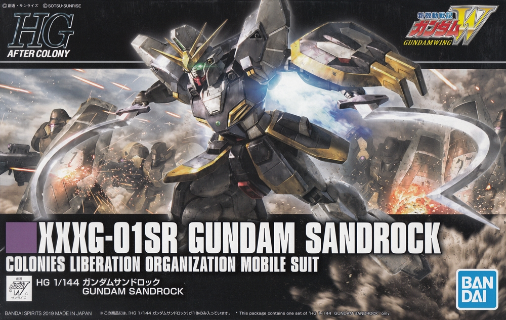 Gundam model kit-HG After Colony: XXXG-01SR Gundam Sandrock