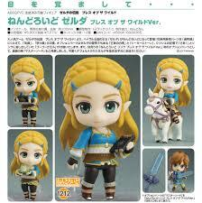 Zelda 1212 Nendoroid Figure with Horse