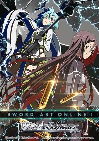 WEISS SHWARZ SWORD ART ONLINE II TRIAL DECK