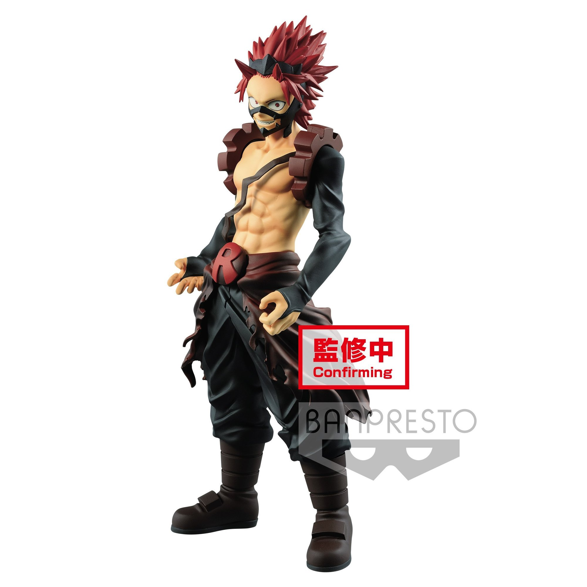 Age Of Heroes -Red Riot-