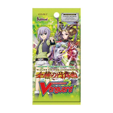 Vanguard-EB12 Waltz of the Goddess Booster Pack