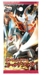 Japanese Pokemon 1st Edition BW6 Cold Flare Booster Pack