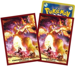 Japanese Pokemon Gigantamax Charizard Sleeves - 64ct