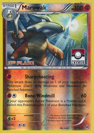 88//111 5x Battle Reporter League Promo NM Promo Pokemon
