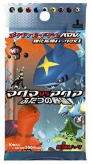 Japanese Pokemon ADV EX1 Magma vs Aqua: Two Ambitions 1st Edition Booster Pack