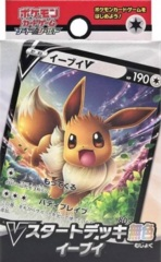 Japanese Pokemon V Starter Deck - Colorless (Eevee)