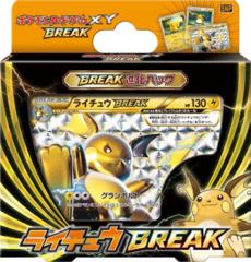 Japanese Pokemon XY8 Breakthrough Raichu BREAK Evolution Pack