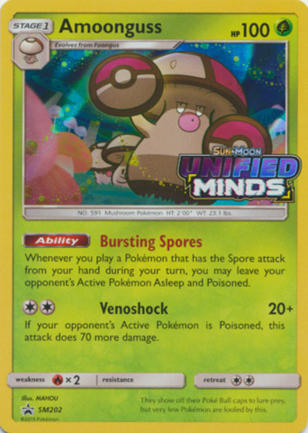 Amoonguss SM202 Wave Holo Promo - SM11 Unified Minds Prerelease