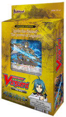 Cardfight!! Vanguard VGE-TD16 Divine Judgement of the Bluish Flame Trial Deck