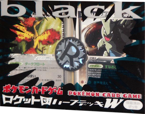 Japanese Pokemon Team Rocket Returns Black Deck
