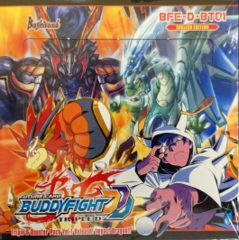 Buddyfight BFE-D-BT01 Unleash! Impact Dragon! Booster