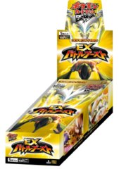 Japanese Pokemon Black & White BW EBB EX Battle Boost 1st Edition Booster Box