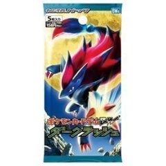 Japanese Pokemon 1st Edition BW4 Dark Rush Booster Pack