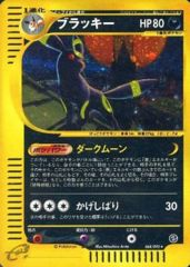 Umbreon - 068/092 - Holo Rare