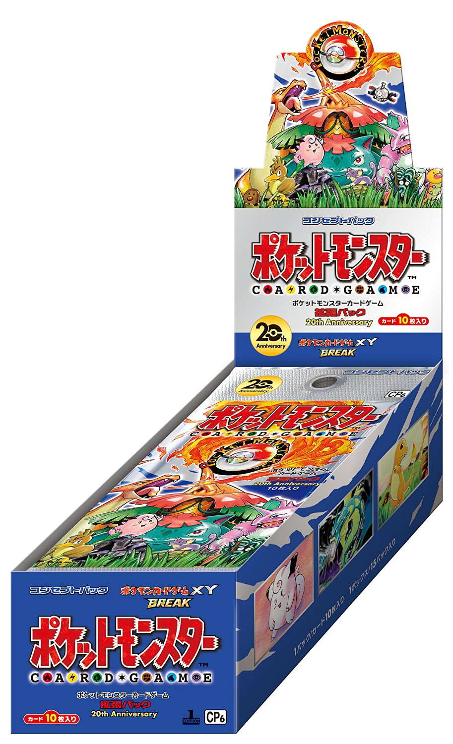New Pokemon Card XY Gaia Volcano Booster Pack Sealed Box Japan