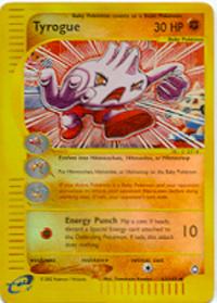 Super Energy Removal 2  Uncommon Pokemon Card e-Aquapolis 134//147