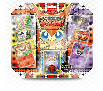 Japanese Pokemon Black & White Battle Theme Deck: Victini
