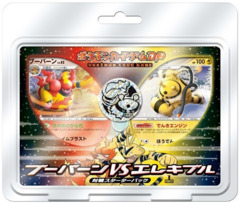 Japanese Pokemon DP Magmortar vs Electivire Deck Kit