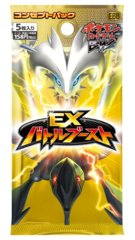 Japanese Pokemon Black & White BW EBB EX Battle Boost 1st Edition Booster Pack