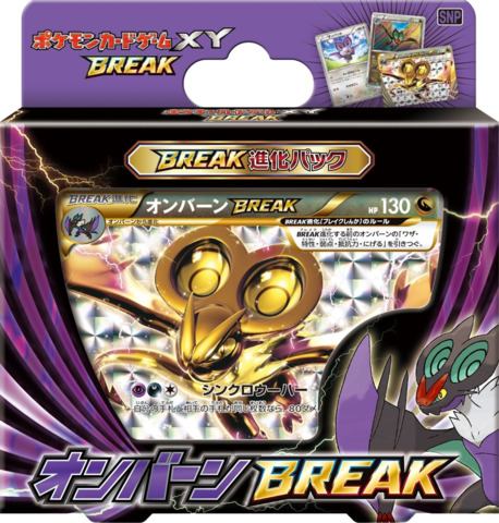 Japanese Pokemon XY8 Breakthrough Noivern BREAK Evolution Pack