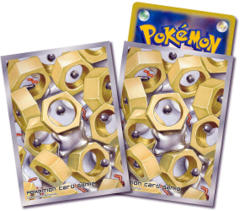 Japanese Pokemon Sun & Moon SM9b Meltan Sleeves - 64ct