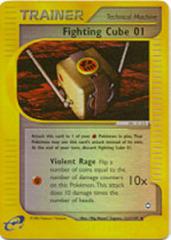 Fighting Cube 01 - 121/147 - Uncommon - Reverse Holo