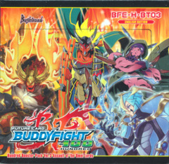 Buddyfight BFE-H-BT03 Assault of the Omni Lords Booster Box
