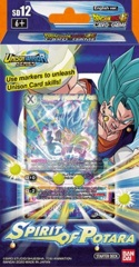 Dragon Ball Super Card Game DBS-SD12 Series 10 Starter Deck