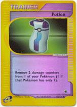 Potion - 156/165 - Common - Reverse Holo