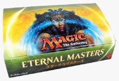 MTG Eternal Masters Booster Box (Japanese)