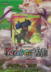 Force of Will AO2: Alice Origins II: Pricia Starter Deck