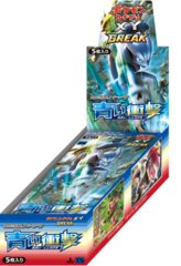 Japanese Pokemon XY8 Blue Shock 1st Edition Booster Box