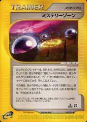 Mystery Zone - 085/088 - Uncommon