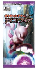 Japanese Pokemon 1st Edition BW3 Psycho Drive Booster Pack