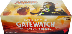 MTG Oath of the Gatewatch Booster Box (Japanese)
