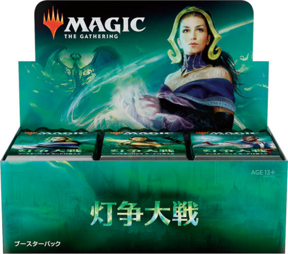 Unopened MTG Magic the Gathering War of the Spark Japanese Prerelease pack !