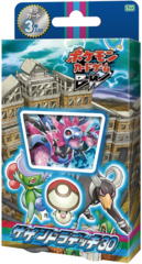 Japanese Pokemon Black & White Hydreigon Half Deck