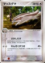 Linoone - 038/055 - Rare