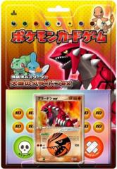 Japanese Pokemon Earth's Groudon ex Constructed Starter Deck