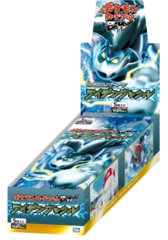 Japanese Pokemon Black & White BW8 Thunder Knuckle 1st Edition Booster Box