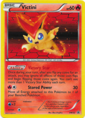 Victini BW32 Tinsel Holo Promo - V for Victini Tin Exclusive
