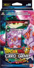 Dragon Ball Super Card Game DBS-SP05