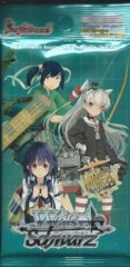 Weiss Schwarz KanColle Kantai Collection 2nd Fleet Booster Pack